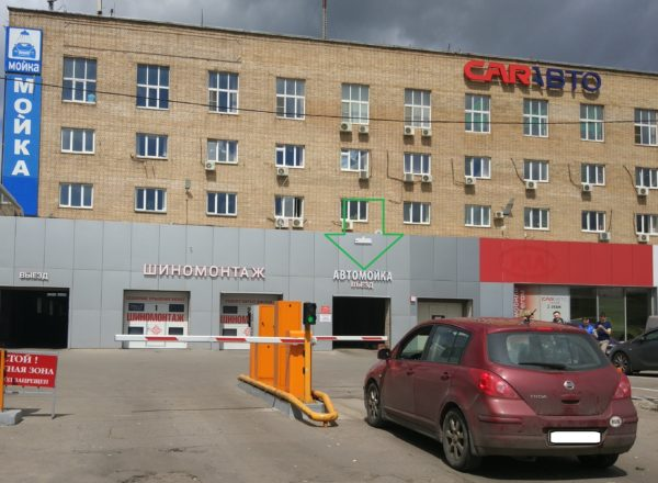 В этом здании находится сервис Ниссан Тушино